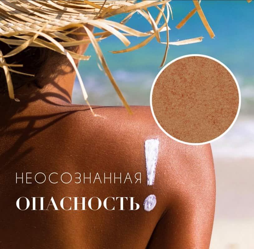 Солнцезащитная серия кремов Sun protection - от Lambre